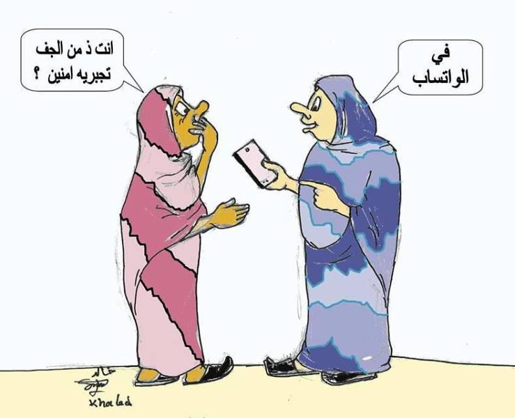 رسمية كاريكاتورية للفنان خالد ولد مولاي إدريس حول سلبيات وسائل التواصل الاجتماعي (السراج)