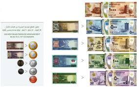 صورة من الأوراق النقدية الجديدة