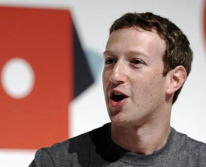"""صاحب شركة فيسبوك """"مارك زوكربيرغ"""" (أرشيف)"""