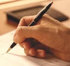 بقلم: عالي مختار اكريكد ـ مكون بمدرسة تكوين المعلمين بنواكشوط