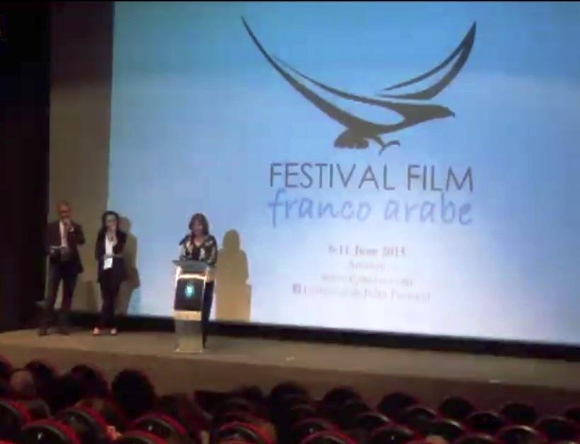 جانب من مهرجان الفلم العربي الفرنسي المقام بالأردن (السراج)