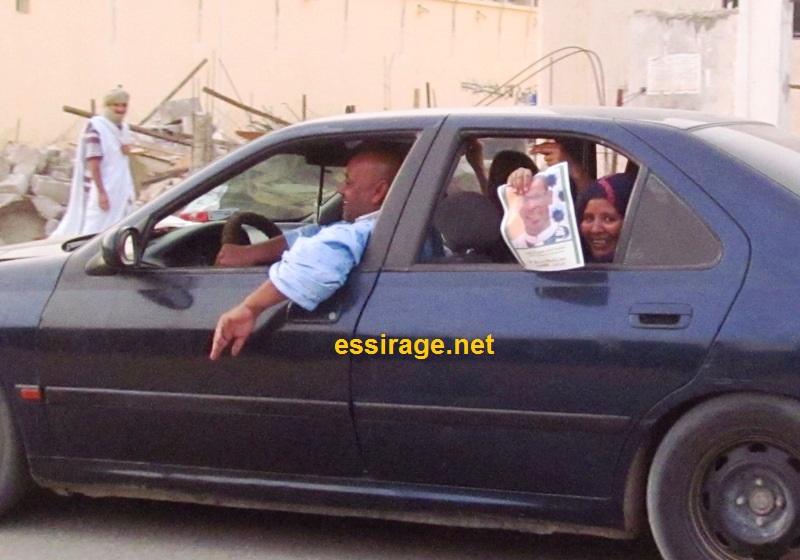 جانب من مسيرة احتفالية بمناسبة تصدر الشاعر محمد ولد إدوم تصويت الجمهور العربي لمسابقة أمير الشعراء (السراج)