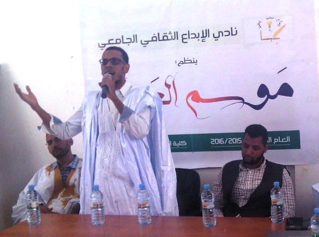 جانب من الفقرة الشعرية بحفل الافتتاح مع أمير الشعراء  الشاعر الموريتاني محمد ولد إدوم (السراج)