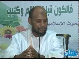 الشيخ محفوظ ابراهيم فال