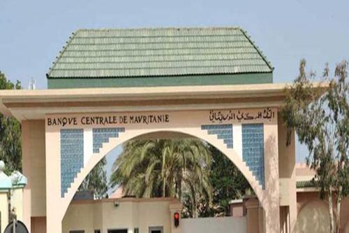 واجهة مبنى البنك المركزي الموريتاني في العاصمة نواكشوط.