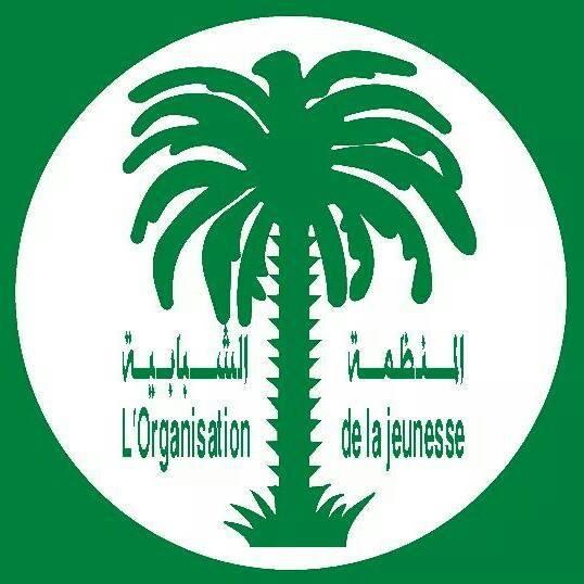 شعار المنظمة الشبابية لتواصل