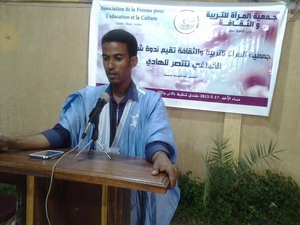 الشاعر أحمد ولد المختار