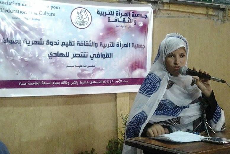 الشاعرة زينب بنت عابدين
