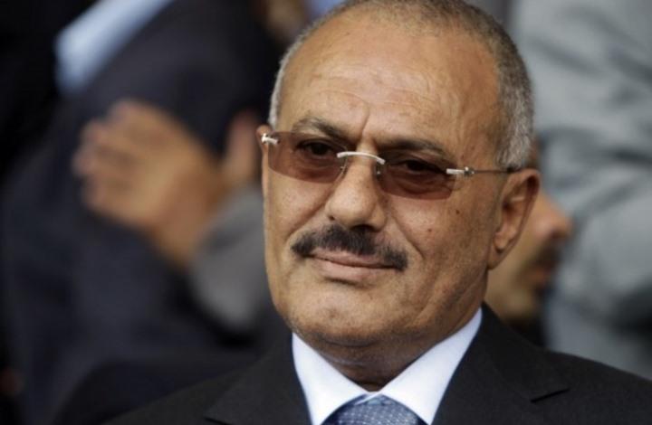 علي عبد الله صالح الرئيس الراحل