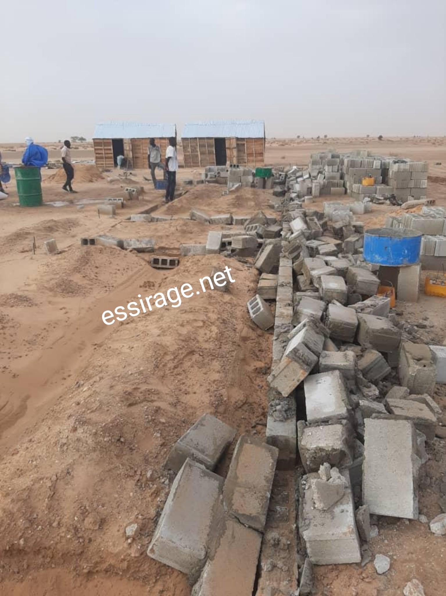 تكسير المباني