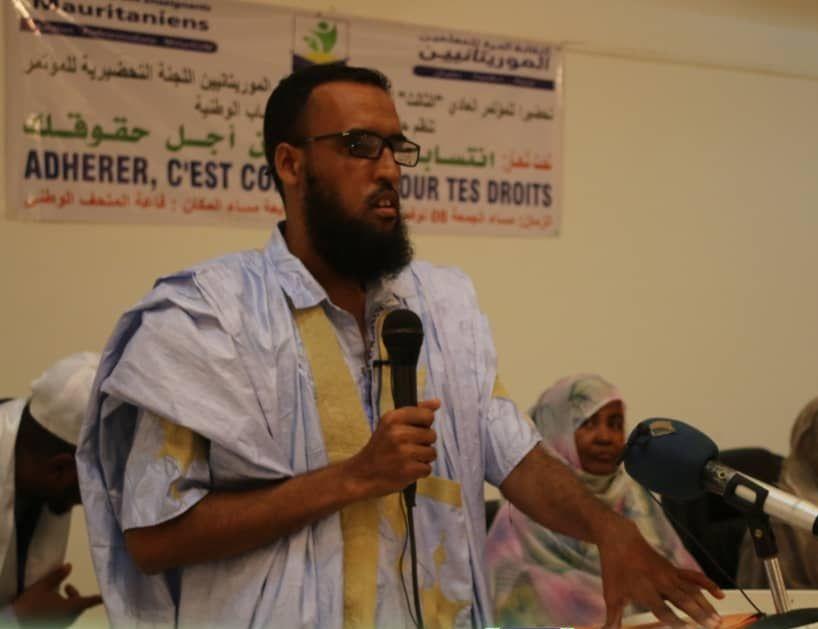 الشيخ بن لمجد النون