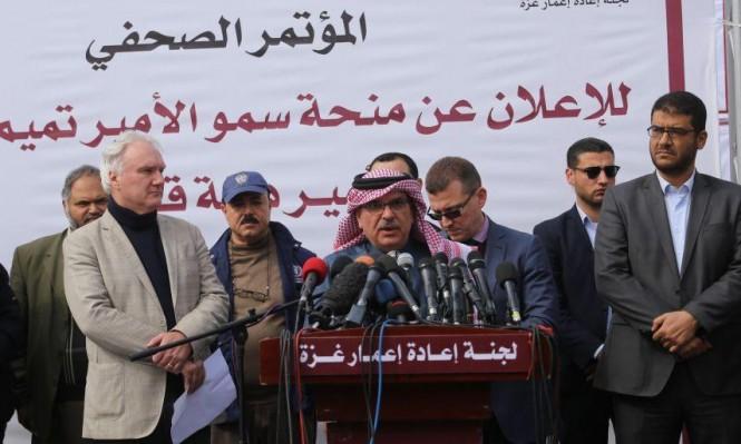 السفير القطري خلال مؤتمر صحفي