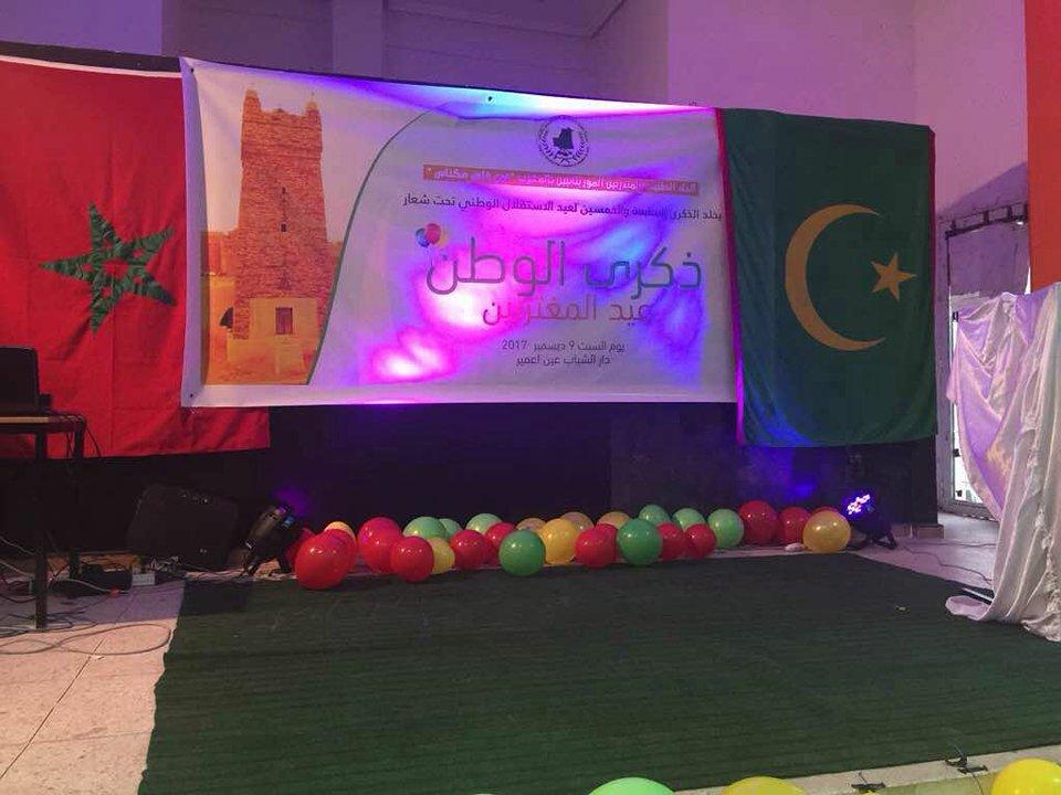 منصة الحفل فى مدينة فاس