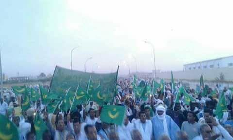 صورة من مسيرة أمس