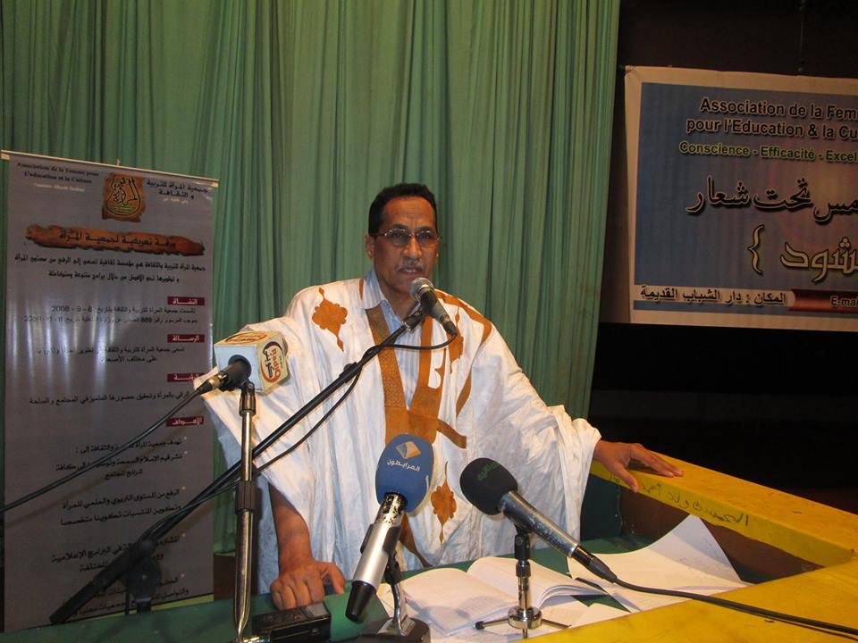مدير الثقافة عدنان ولد بيروك