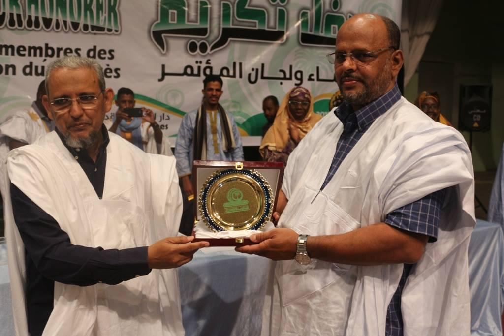 تكريم الرئيس جميل من طرف الرئيس ولد سيدي