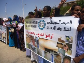 من أنشطة سابقة للمرصد الموريتاني لحقوق الإنسان (أرشيف)