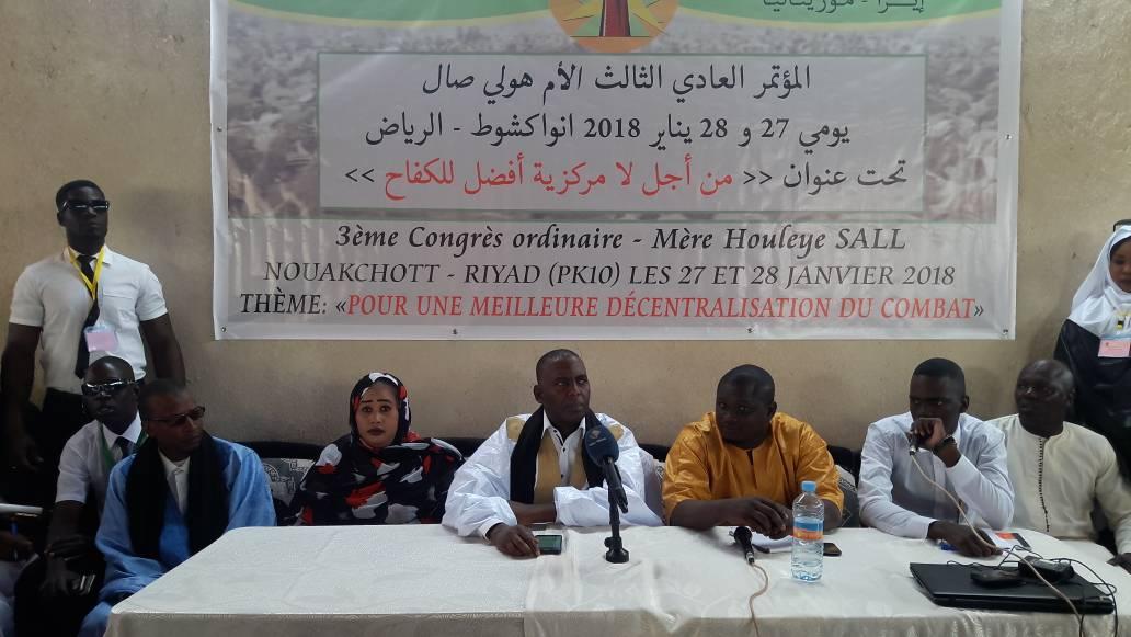 صورة من افتتاح المؤتمر