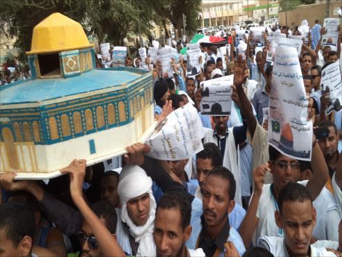 تظاهرات سابقة داعمة لفلسطين