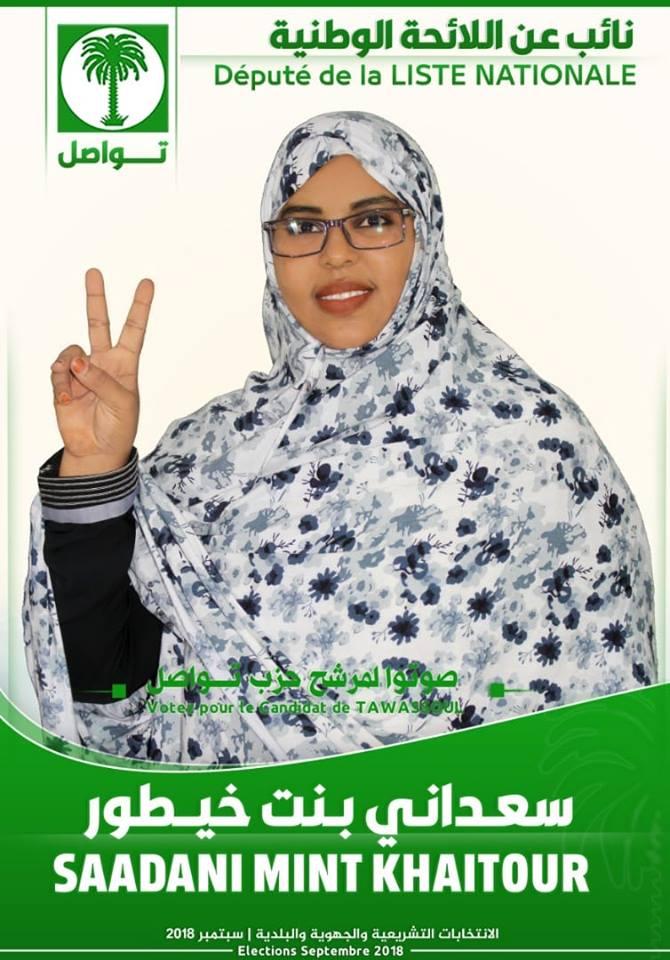 صورة من الحملة الانتخابية للسيدة سعدان