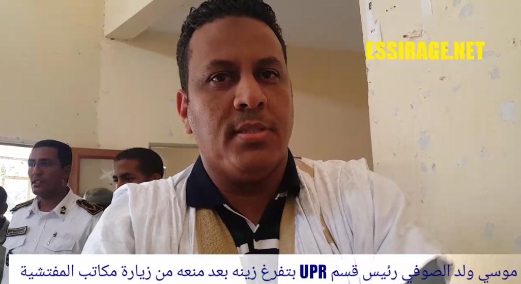 موسي ولد الصوفي رئيس قسم الحزب الحاكم