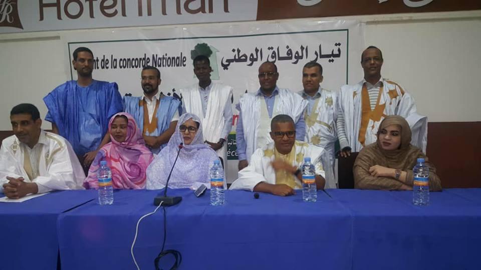 أعضاء المكتب التنفيذي لتيار الوفاق الوطني.