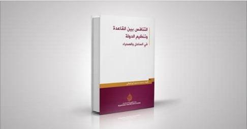واجهة الكتاب