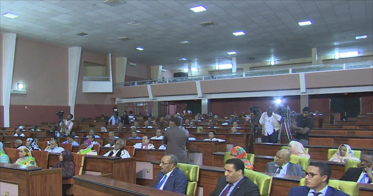 صورة من الجمعية الوطنية