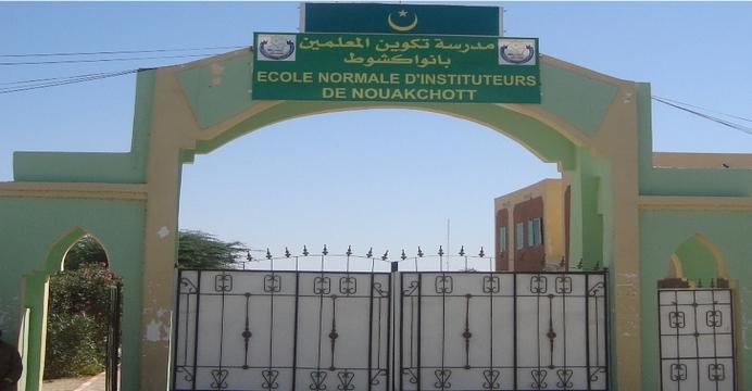 واجهة مدرسة تكوين المعلمين بانواكشوط