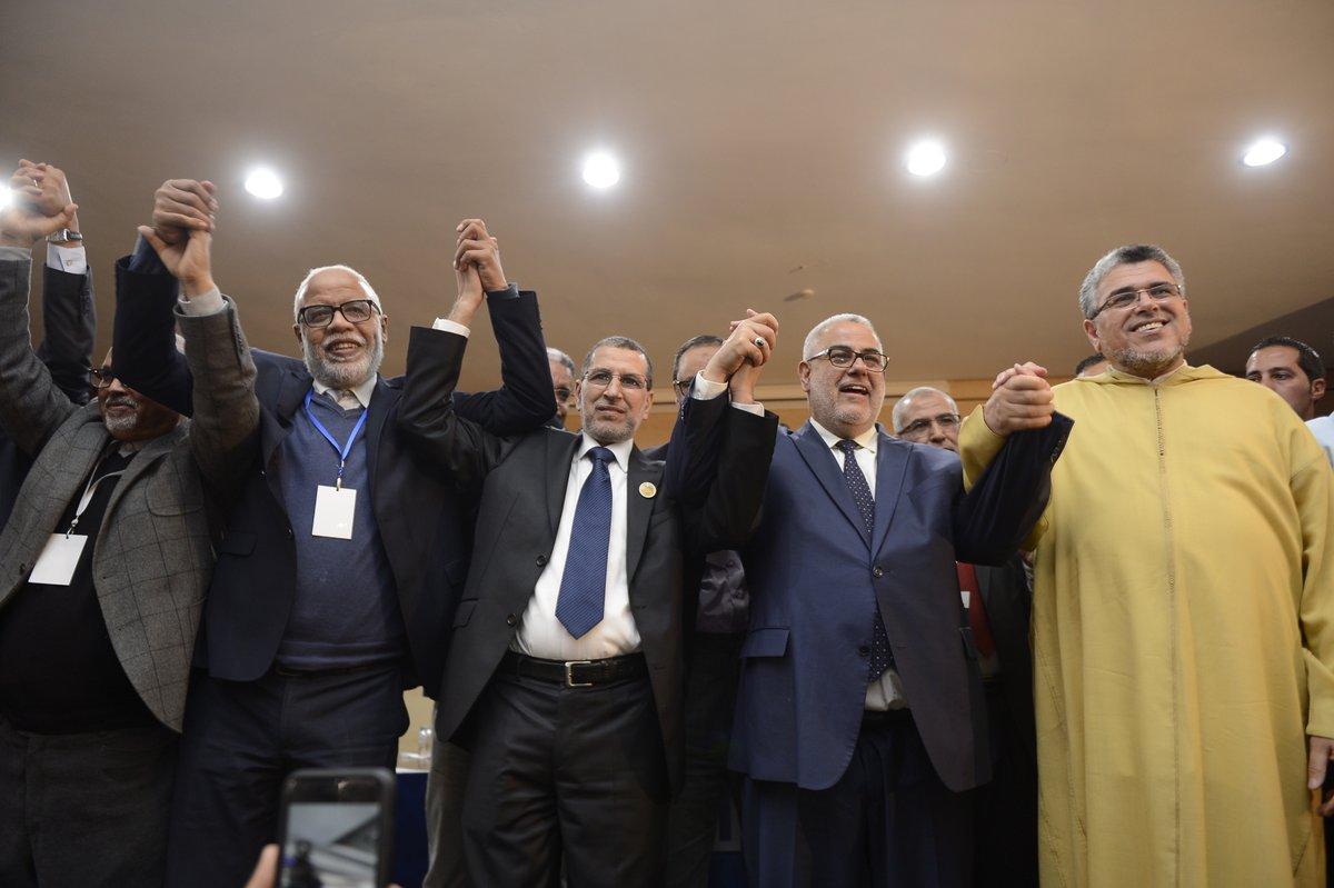 صورة من مؤتمر العدالة أمس
