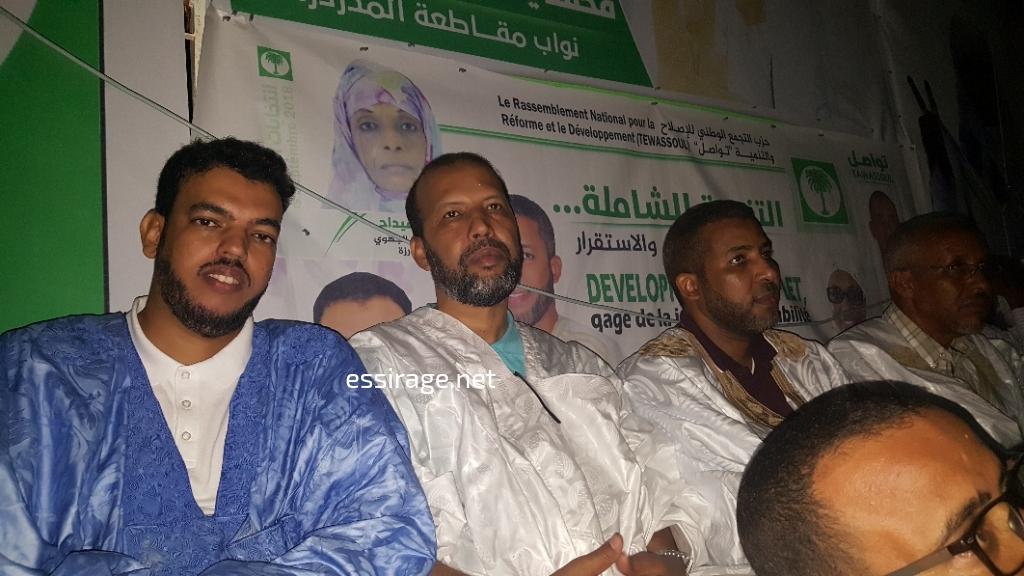 نائبا المذرذره مع محمد غلام
