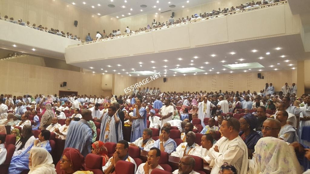 صورة من الحضور