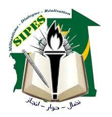 شعار نقابة التعليم الثانوي