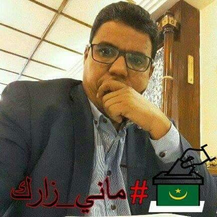 أحمدو الوديعة