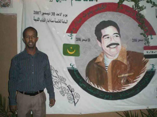 شوقى ولد محمد