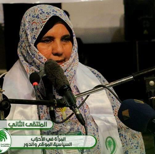 أم المؤمنين بنت أحمد سالم: أديبة وشاعرة