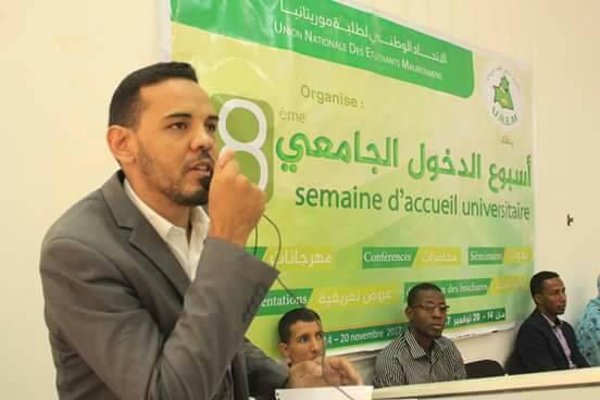 الأمين العام الدكتور حبيب ولداكاه