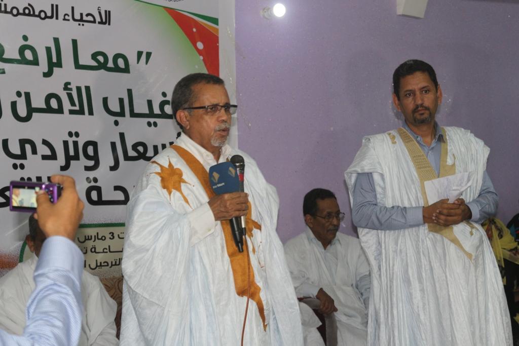 يحي أحمد الوقف