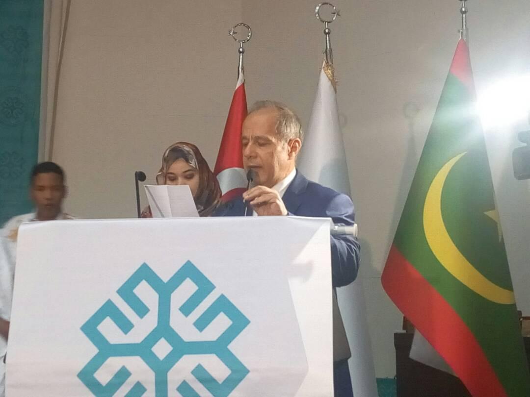 السفير التركي في موريتانيا