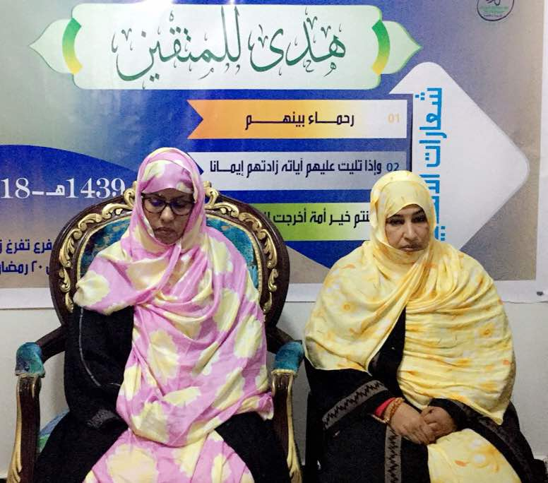 رئيسة مجلس الإدارة مع رئيسة فرع تفرغ زينه
