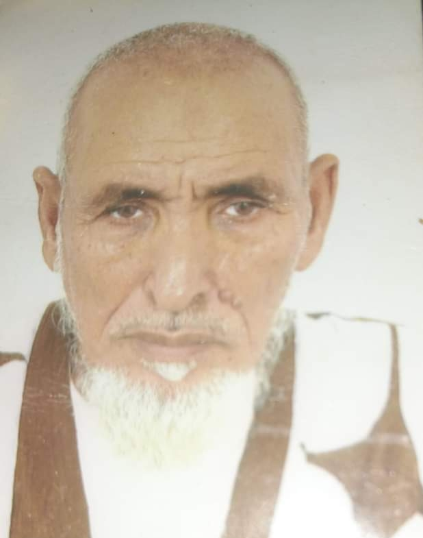 الراحل محمد عبد الله الغلاوي