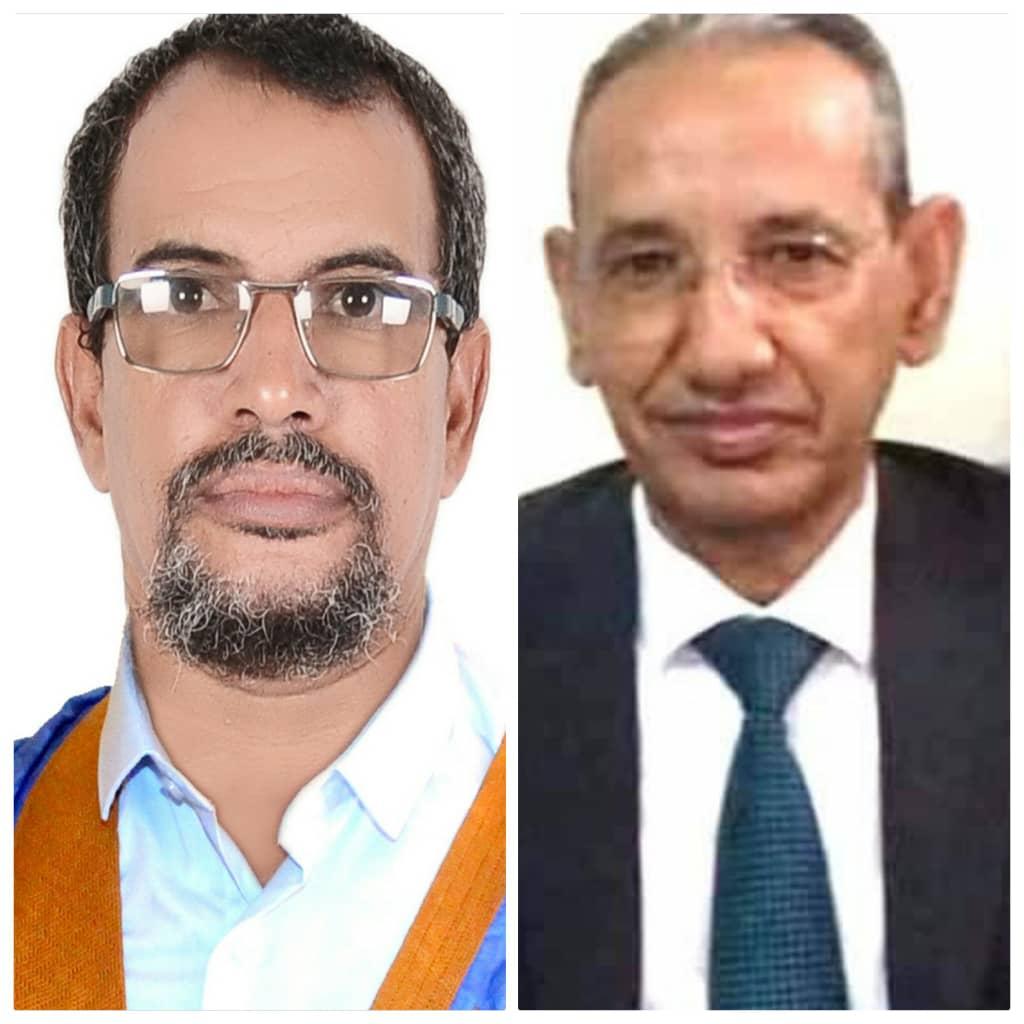 العمدة محمدن محمددي