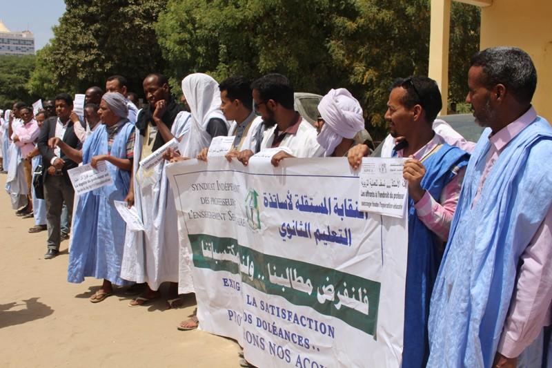 إضراب سابق لأساتذة التعليم الثانوي في نواكشوط