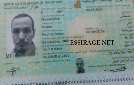 جواز سفر مصطفي عمر الإمام فى قطر