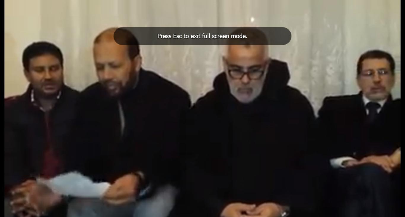 ولد الحاج الشيخ مع بنكيران خلال التغزية