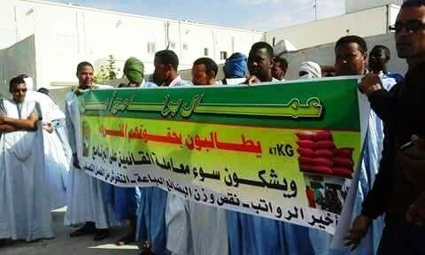 احتجاج سابق لعدد من عمال برنامج أمل