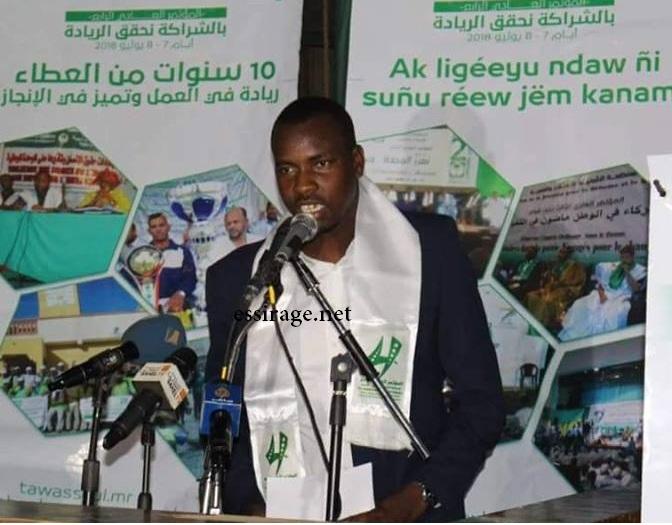 يحي أبو بكر رئيس المنظمة الشبابية لحزب تواصل