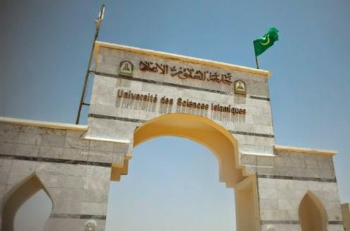 جامعة لعيون