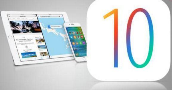 1.5 مليون دولار جائزة لمن يخترق نظام iOS 10