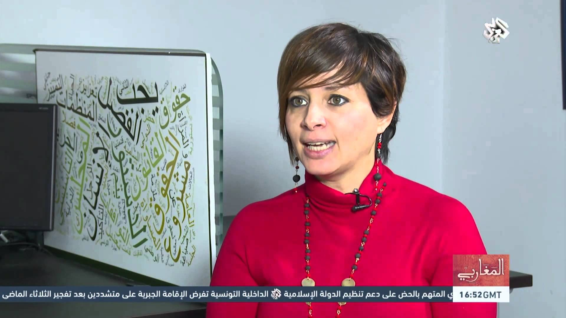 مديرة مكتب هيومن رايتس ووتش في تونس